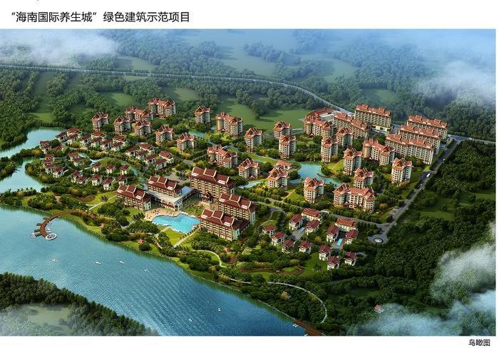 海南 国际养生城